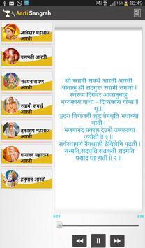 Aarti Sangrah Part 2 apk screenshot