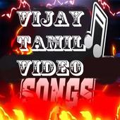 Vijay Tamil Video Songs icon