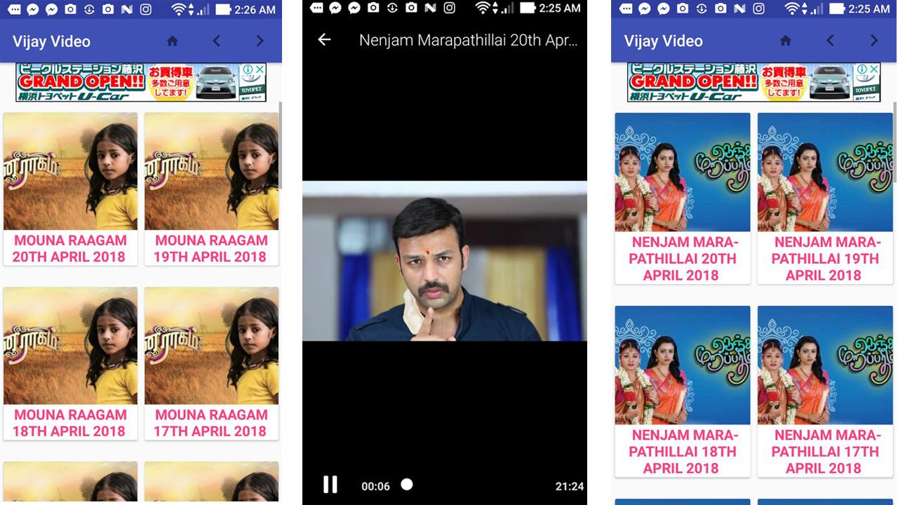 Vijay tv serials idhu kadhala youtube full
