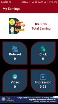 Make Money Online - Ghar Baithe Paise Kamao screenshot 2