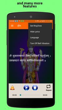 Vishnu Sahasranamam screenshot 7