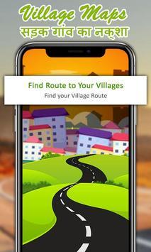 Village Maps :  सड़क गांव का नक्शा poster