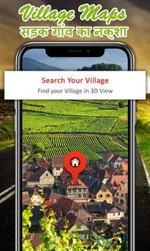 Village Maps :  सड़क गांव का नक्शा screenshot 2