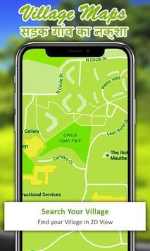 Village Maps :  सड़क गांव का नक्शा screenshot 3