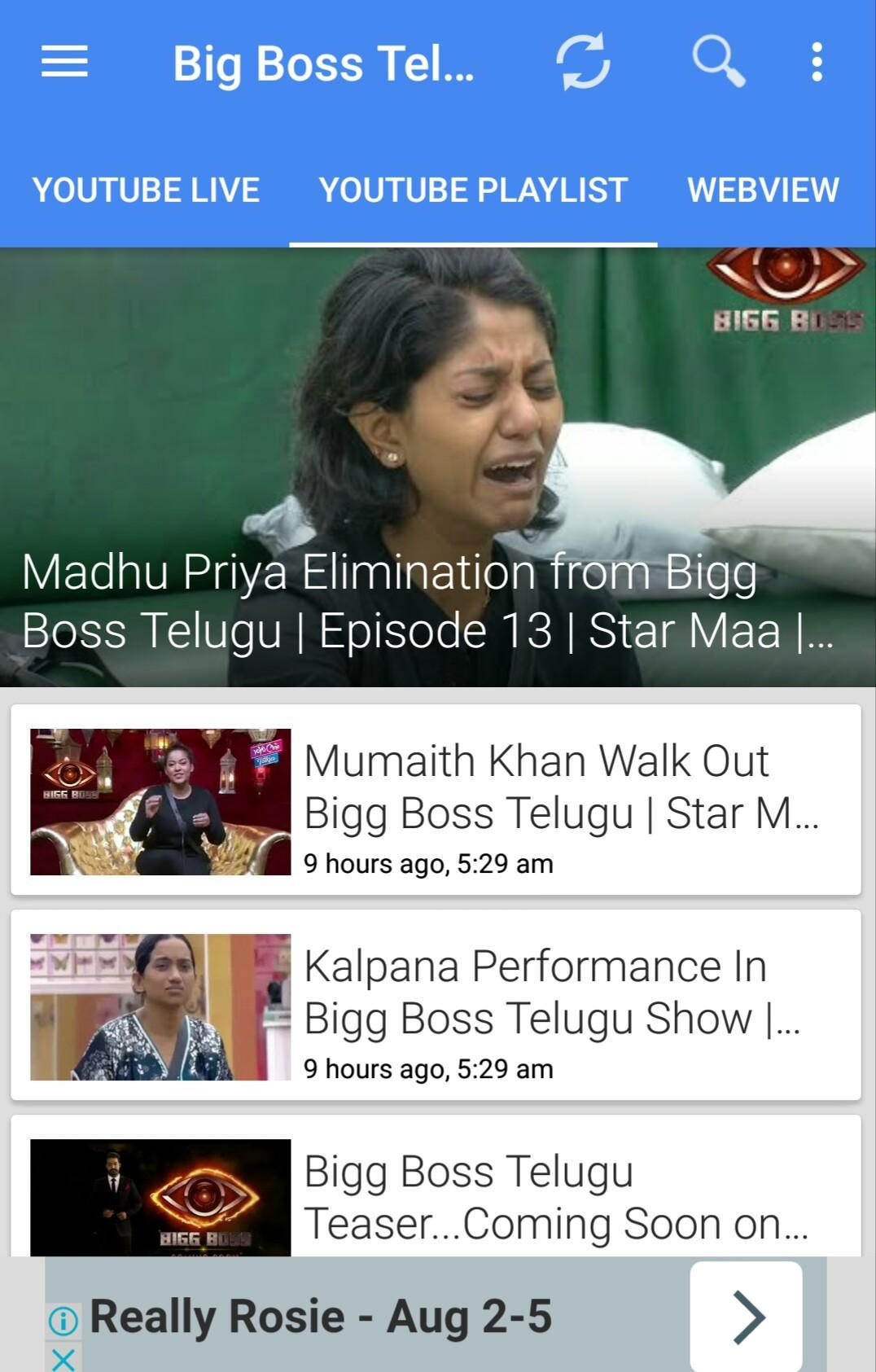 Big Boss Telugu for Android - APK Download