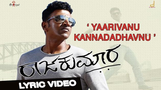 Kannada Videos apk screenshot