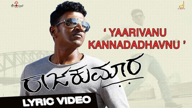 Kannada Videos poster