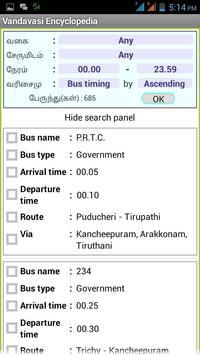 Vandavasi Encyclopedia apk screenshot