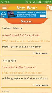 News World apk screenshot