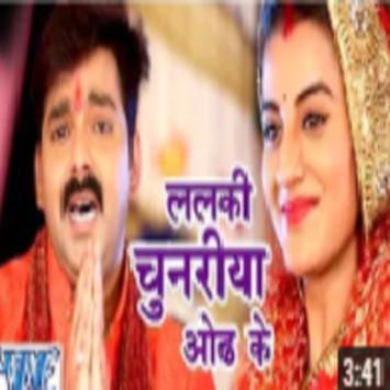 Bhojpuri bhakti gana 2018 for Android - APK Download