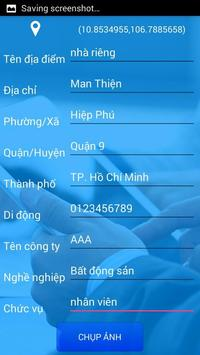 Address list screenshot 3