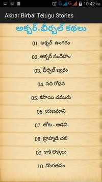 Akbar Birbal Telugu Stories screenshot 7