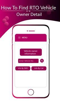 RTO - Get Vehical Owner Detail screenshot 2