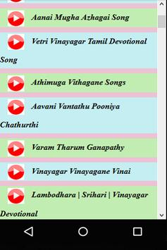 Tamil Vinayakar Chaturthi Songs Videos screenshot 1