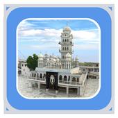 RamPur Khera Sahib icon