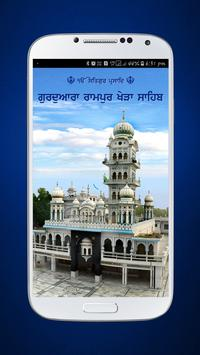 RamPur Khera Sahib poster