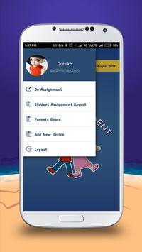 SikvillePro Student screenshot 2