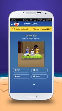 SikvillePro Student screenshot 5