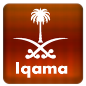 Saudi Iqama Apply and check icon