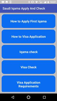 Saudi Iqama Apply and check screenshot 11
