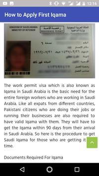 Saudi Iqama Apply and check screenshot 12