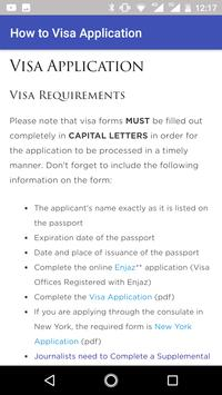 Saudi Iqama Apply and check screenshot 13