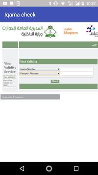 Saudi Iqama Apply and check screenshot 1