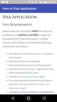 Saudi Iqama Apply and check screenshot 2
