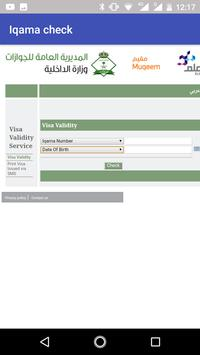 Saudi Iqama Apply and check screenshot 3