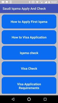 Saudi Iqama Apply and check screenshot 6