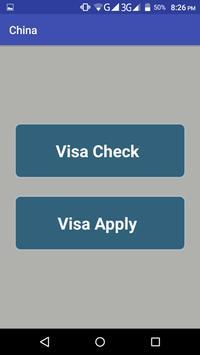 التحقق من التأشيرة عبر الإنترنت screenshot 1