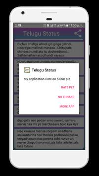Telugu Status screenshot 3