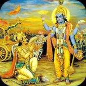 Bhagavad Gita in Hindi icon