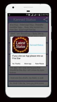 Kannada Status apk screenshot