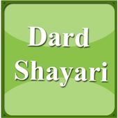 Dard Shayari icon