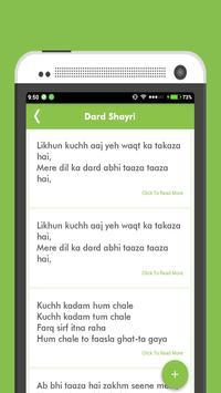 Dard Shayari apk screenshot