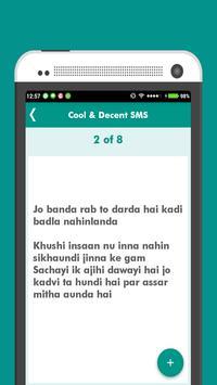 Punjabi SMS poster