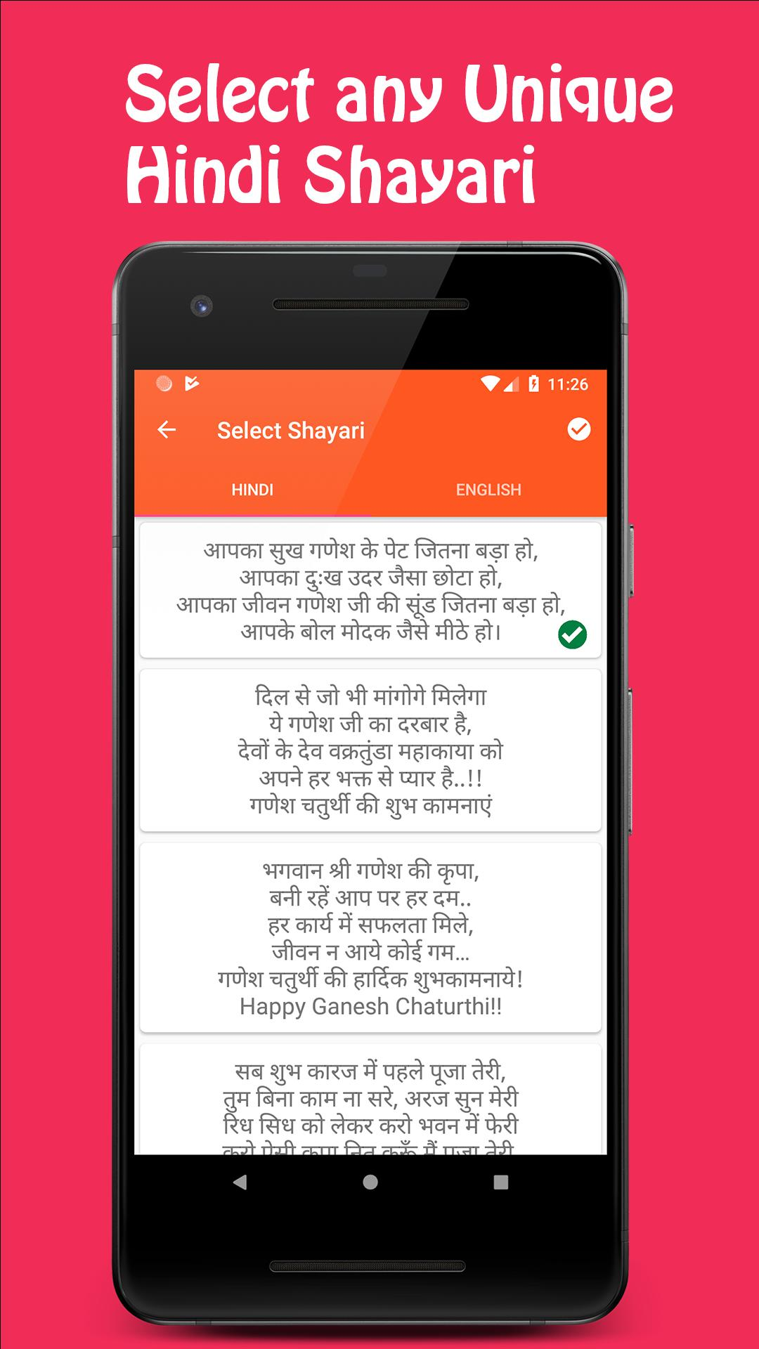 Ganesh Chaturthi Greeting Card Maker 2018 For Android Apk