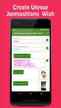 Janmashtami Greeting Maker 2018 poster