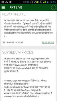 R K Singhal poster