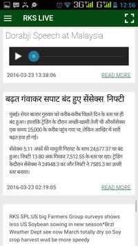 R K Singhal screenshot 3