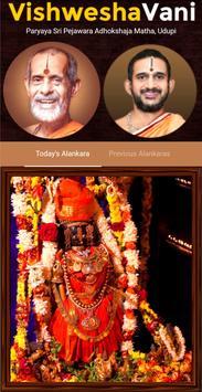 Vishwesha Vani apk screenshot