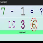 4 years educational games sub icon