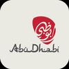 Visit Abu Dhabi иконка