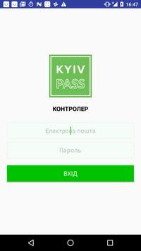 KyivPASS Контролeр poster