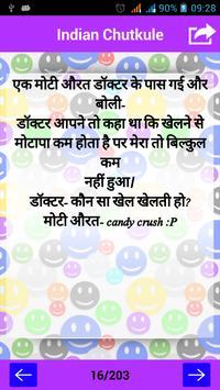 Hindi Chutkule apk screenshot