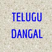 Songs of Telugu Dangal icon