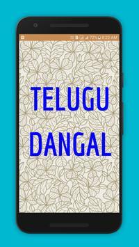 Songs of Telugu Dangal poster