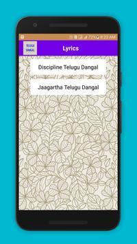 Songs of Telugu Dangal screenshot 1