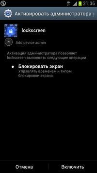 Lock screen screenshot 2